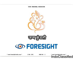 Foresight  online Horoscope and match making kundli in hindi