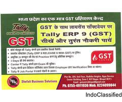 GST CENTRE BHOPAL