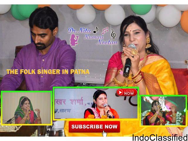 Famous Folk singer of Bihar in India - Dr. Nitu Kumari Nootan