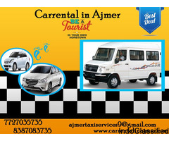 Car Rental In Ajmer Rajasthan , Car Rental Services In Ajmer