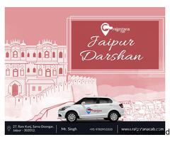 Best Jaipur sightseeing cab | Rajputanacab