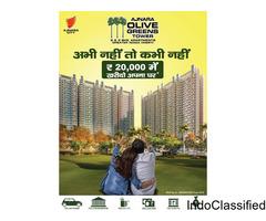 Ajnara Olive Greens, Ajnara Olive Greens Noida West Link Road