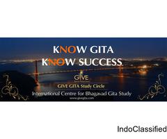 Bhagavad Gita | GIVE GITA