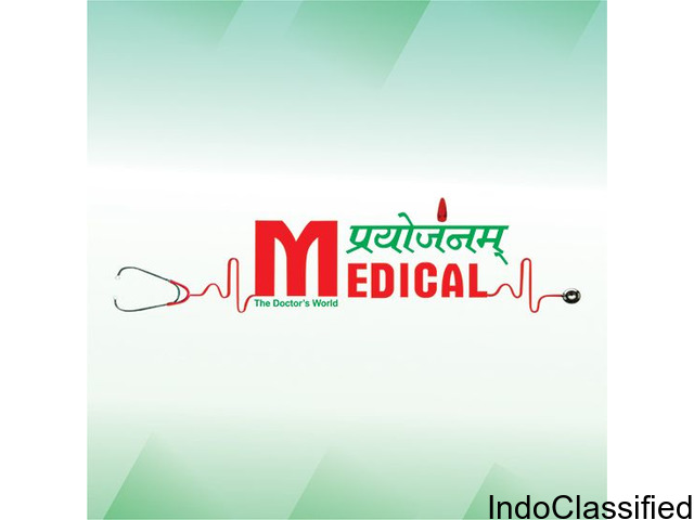 Best Institute Medical Coaching |Medical Prayojanam, Nagpur & Bhopal