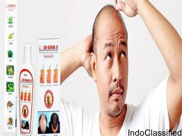 Ayurvedic hair fall treatment and Medicine for hair regrowth