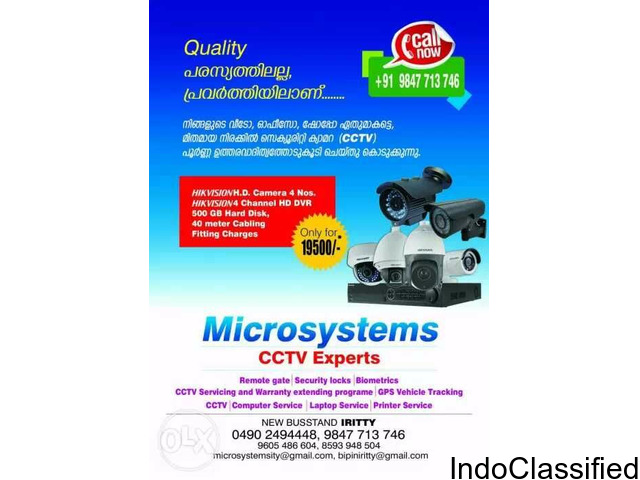 Microsystems-Best Security Alarm Systems-Kannur Koothuparamba Taliparamba Iritty Mattanur