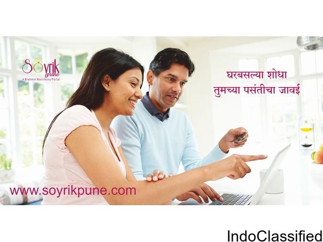 best brahmin groom & bride for marriage | Soyrik Pune