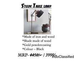 STUDY TABLE LAMP