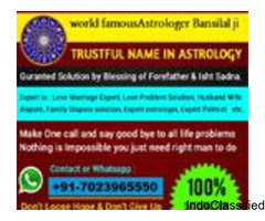 No.1 world famous Astrologer | Bansi lal | +91-7023965550