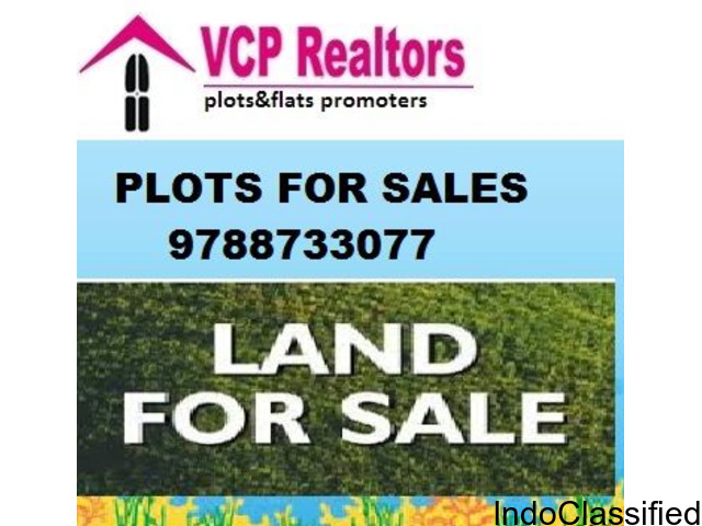 DTCP Approved plots  for sale in kumbakonam and ammachathiram