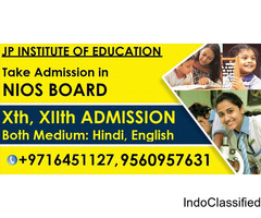 NIOS Admission 2018 -19 10th 12th Online Application Stream 1 in mehrauli