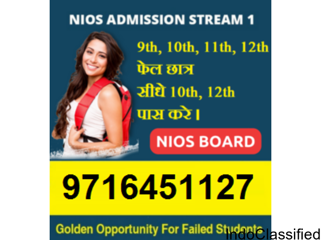 NIOS Admission 2018 -19 10th 12th Online Application Stream 1 in mehrauli