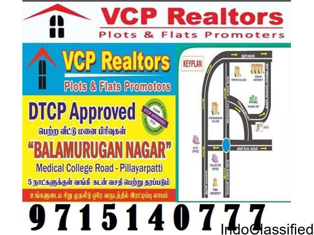 DTCP Approved plots for sale in pillaiyarpatti