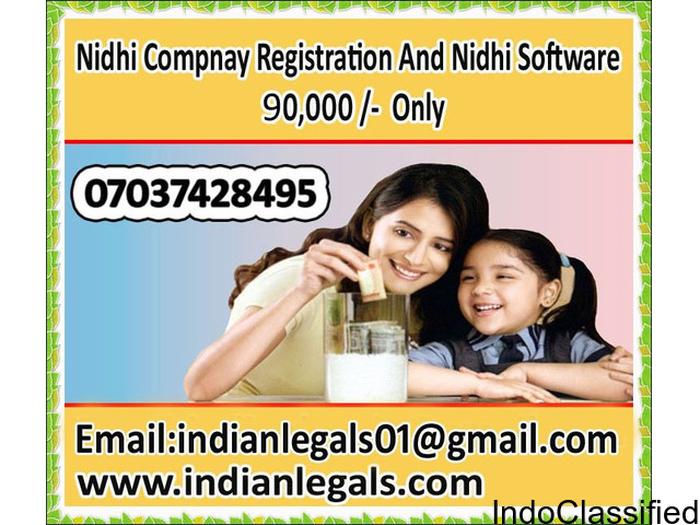 Register A Nidhi Company Bareilly Is Very Easy 7037428495