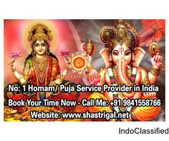 Online Homam and Pooja Services in Chennai - Shastrigal.net