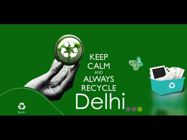 E waste collection delhi