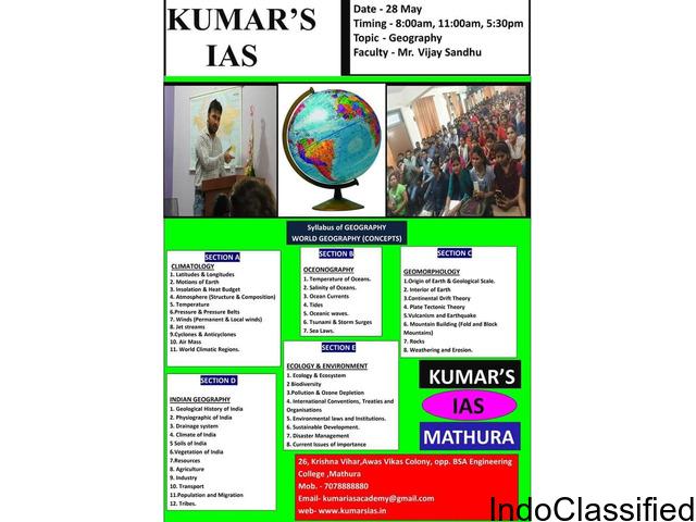 Top IAS PCS Coaching in Mathura | Fresh Batch