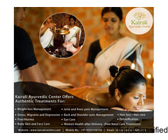 Kairali's Authentic Ayurvedic Treatment Centre