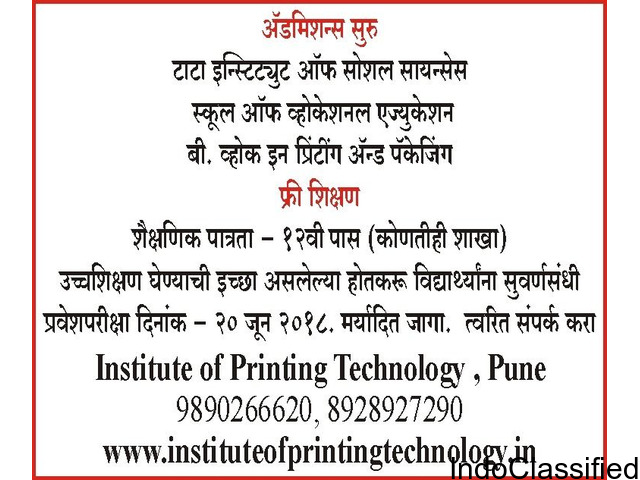 Institute of Printing Technology in Pune