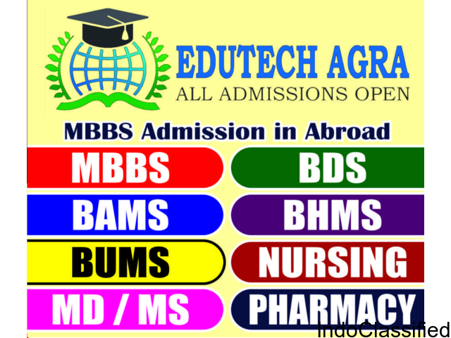 Lowest Budget BAMS BDS  Admissions in UP UK MP Gwalior Delhi NCR | Admission in UP 09140349449
