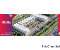 Commercial property for sale in Mohali, SAS Nagar – SCO Jubilee Square