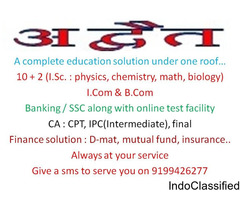 BANKING/SSC CLASSES