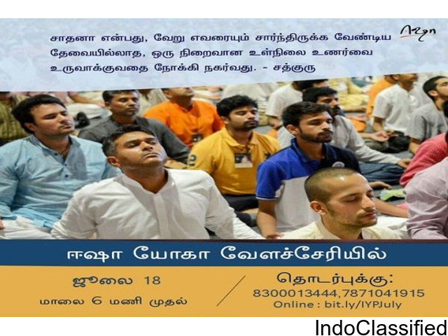 Isha Yoga Program / Inner Engineering Program during July 2018