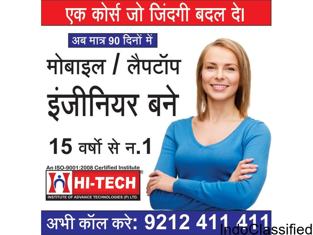 Mobile Phone Repairing Course in Noida Apply Now