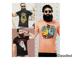 BUY T-shirt @ 399/- FREE delivery within 12hrs. COD, SHOP- myindiamade.com / 7040679800