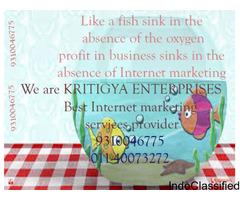 Internet Market Service Provider