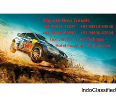 Cab For Mysore Trip  91 93414-53550 / +91 99014-77677