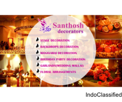 wedding coordinators in dharapuram