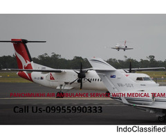 World Class Medical Air Ambulance Service in Guwahati