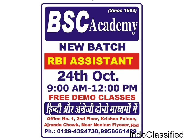 BANKING AND SSC COACHING IN FARIDABAD AT LOWEST FEES