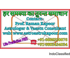 Free Astrology/Numerology Services On 09888330076