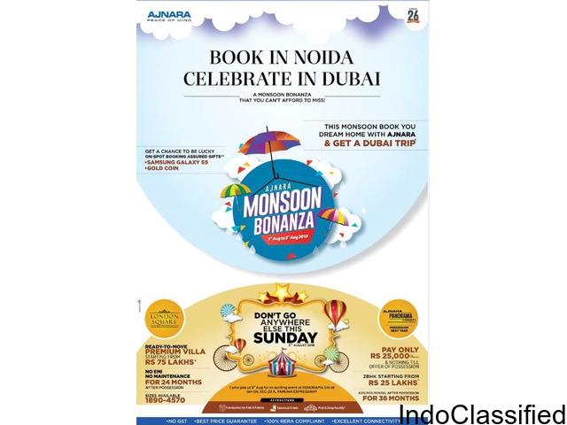 Monsoon Bonanza Offer on Residential Property in Yamuna Expressway by Ajnara Panorama