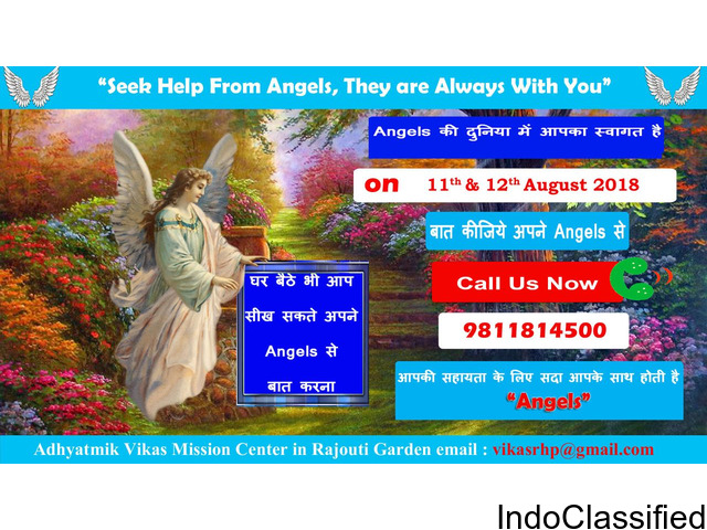 THE ESOTERIC POWER OF ANGELS IS AROUND YOU FOR HOLDING YOUR HAND IN HARD TIMES.