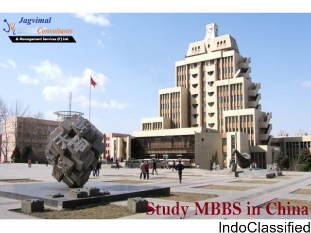 Study MBBS in China, Medical College for India Students, Universities
