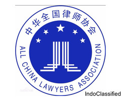 china law firm provides all-rounded legal service