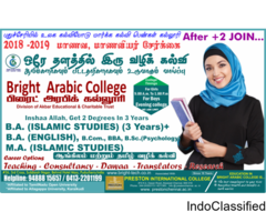 After +2 Learn Arabic in Pondicherry