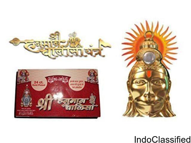 Hanuman Chalisa Yantra | Hanuman Chalisa Locket