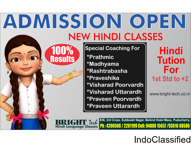 HINDI Tutition Classes for CBSE Students at Puducherry