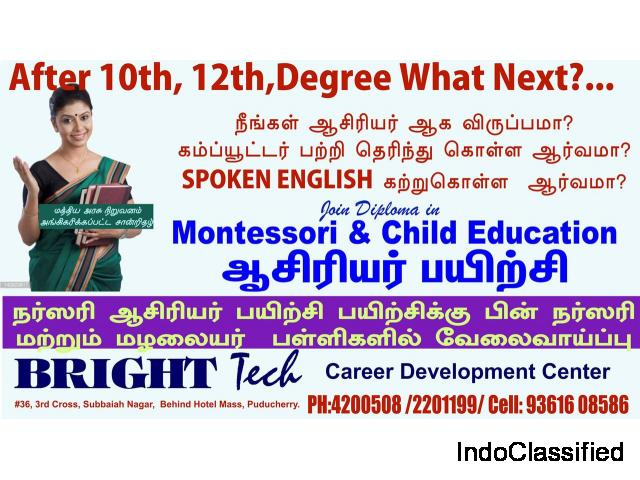 Montessori Teacher Training at Pondicherry
