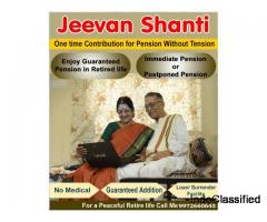 LIC's Jeevan Shanti 9972660645 Guaranteed Annuity Single Premium Plan