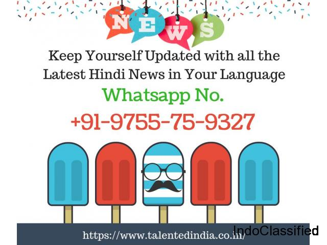 Talented India News