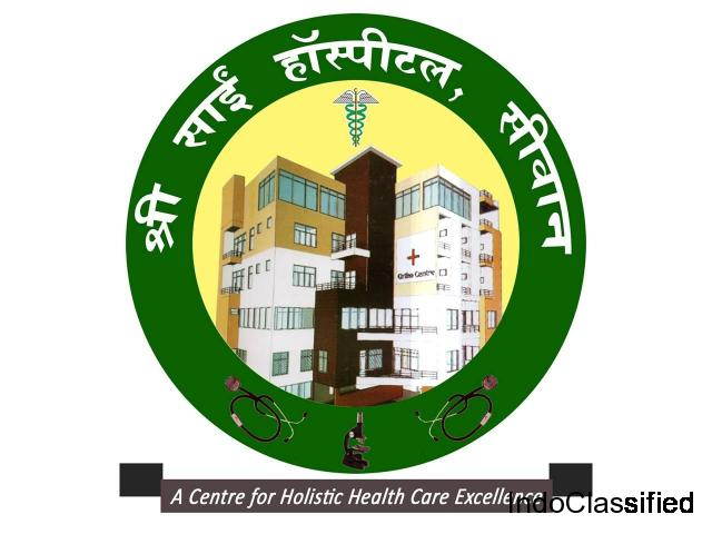 The best and first multispecialty hospital in siwan By Drrameshwarkumar
