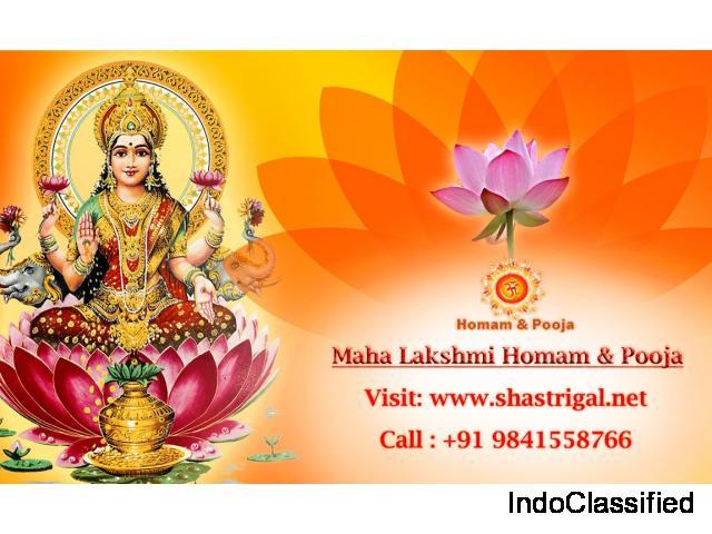 Maha Lakshmi Homam - Lakshmi Homam Online Booking – Shastrigal.net
