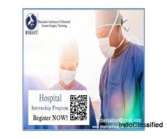 Medical internship program in Jaipur