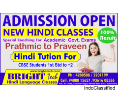 Looking For the Best Institute To Learn Hindi Language