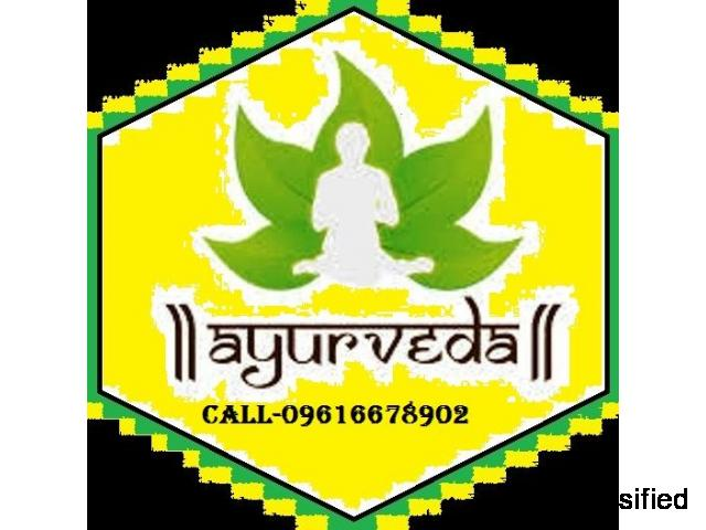 BAMS admission in top ayurvedic colleges in Uttar Pradesh